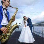 Саксафонист на свадьбу
